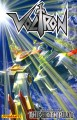 Go to record Voltron. Volume one, The sixth pilot